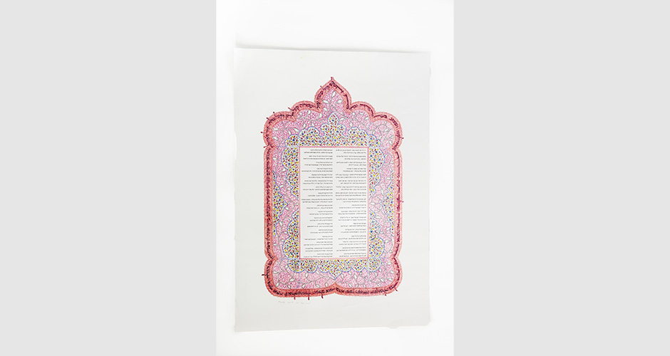 Ketubah for Shavuot. David Moss calligrapher and Judaica painter